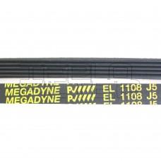 Ремень 1108 J5 длина 1067 мм, черный