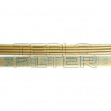 Ремень 1130 J4 длина 1071 мм, белый, megadyne