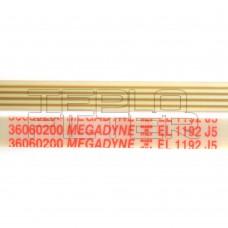 Ремень 1192 J5 длина 1139 мм, белый, megadyne